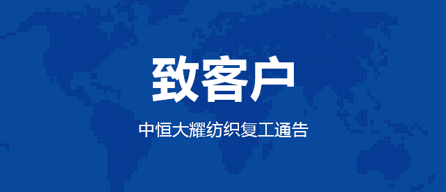 20200202-banner-通告.png
